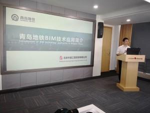 LCD - Beijing ZC 6